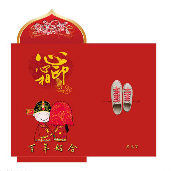 四川红包印刷厂