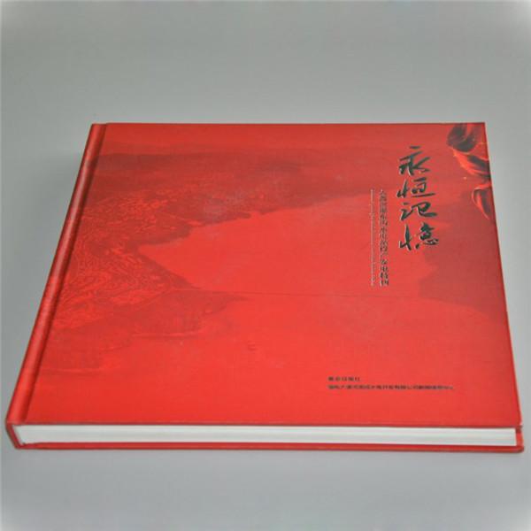 成都画册印刷厂