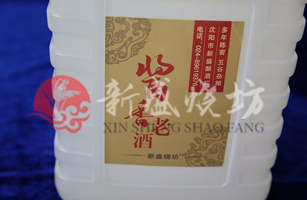 沈阳散装白酒品牌