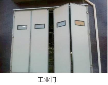 武汉工业门