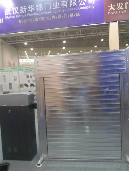鋼製防火卷簾門