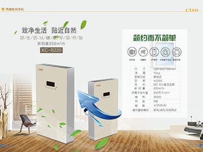 河北新風系統廠家