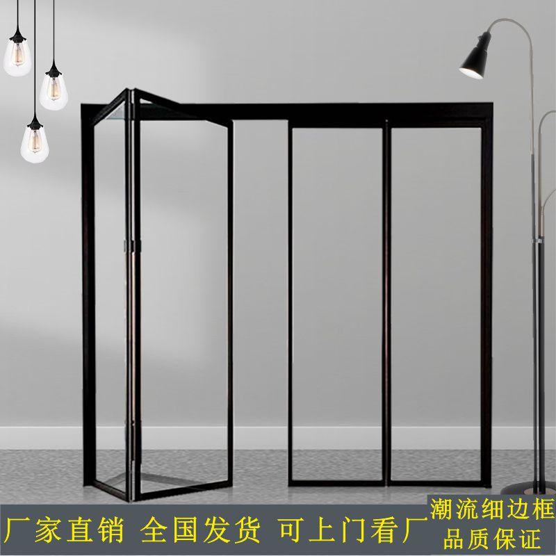 细框折叠门生产厂家,成都折叠门生产厂家批发价格,折叠门效果图