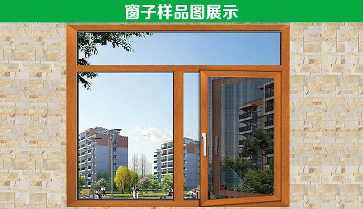 蓝光长岛国际附近封阳台厂家,85窗纱一体系统平开窗团购进行中
