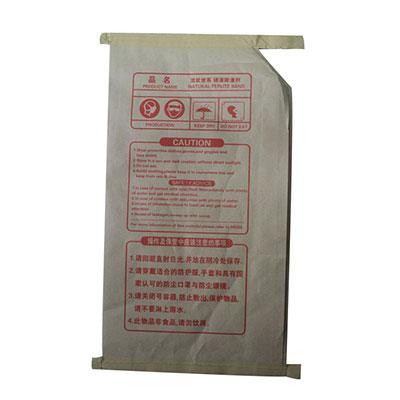 郑州化工包装袋