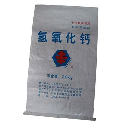 編織袋廠家
