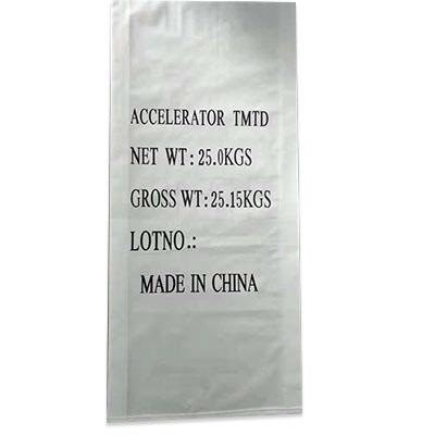 郑州化工厂用包装袋