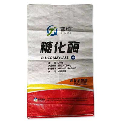 郑州工业盐包装袋