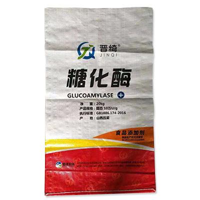 郑州专业彩印包装袋