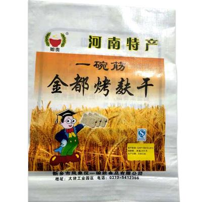 郑州食品专用包装袋
