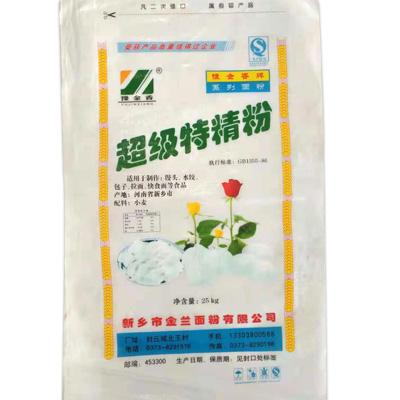 郑州彩印食品包装袋