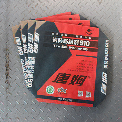 郑州牛皮纸袋
