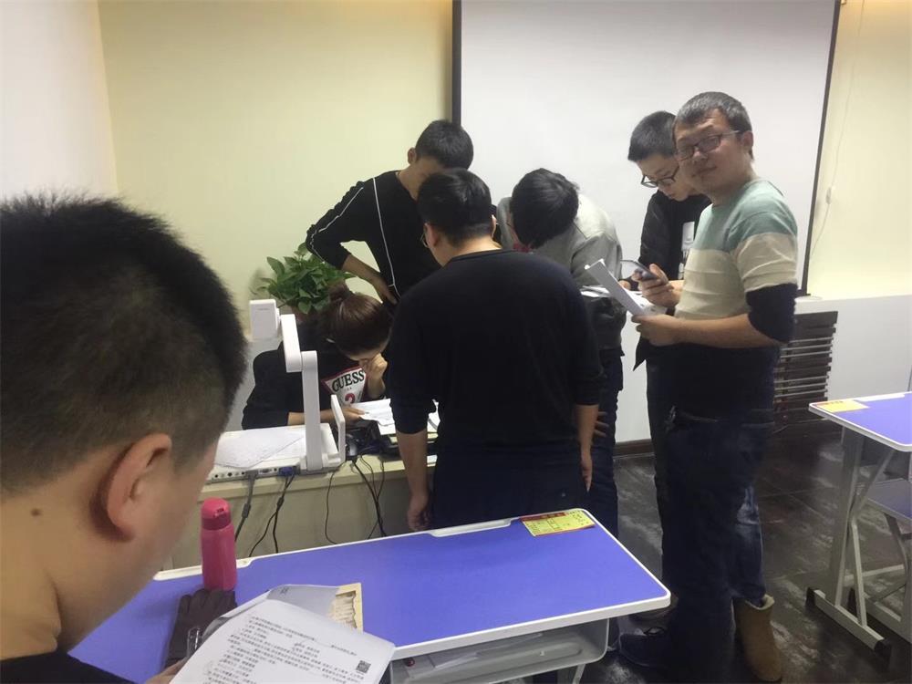 国考笔试培训班