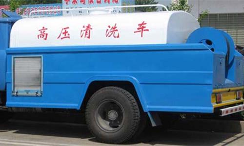 东风高压清洗车