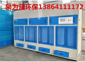 泉为蓝打磨柜--济南泉为蓝环保设备有限公司