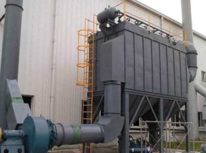 江蘇氣箱脈沖袋式除塵器