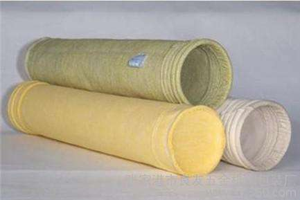 专业生产ptfe滤袋