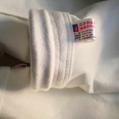 涤纶针刺毡袋MJLC3010