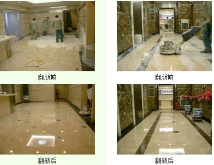 荆州大理石翻新结晶