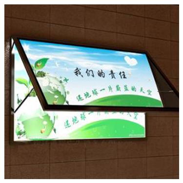 江阴广告板价格