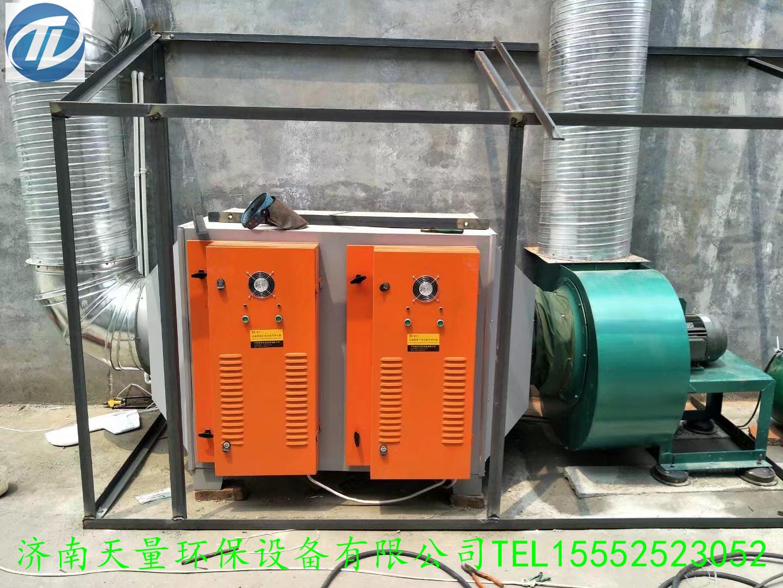 uv光氧光离废气处理设备