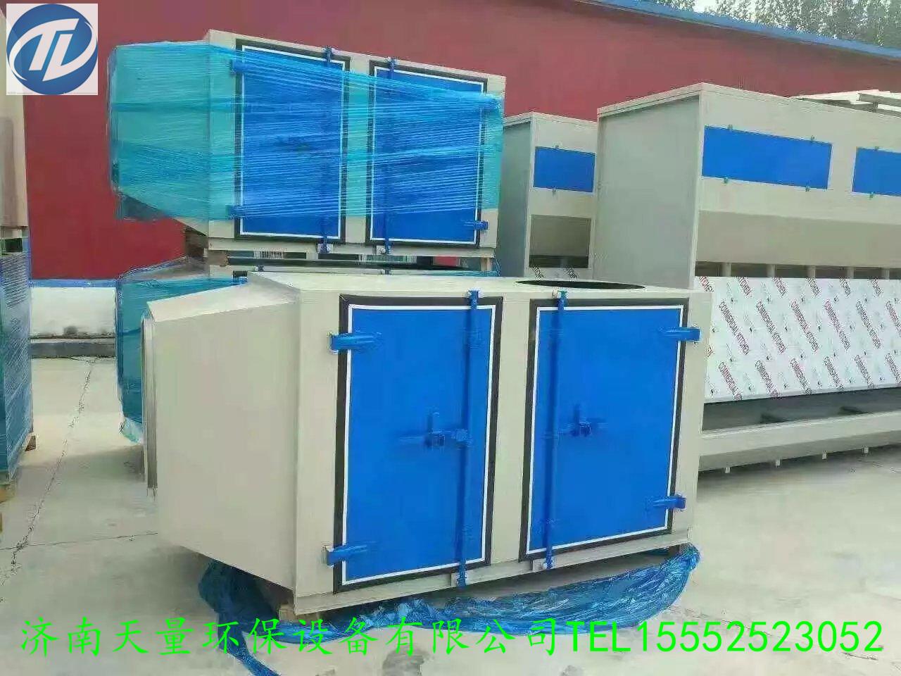 光氧光离催化废气处理设备