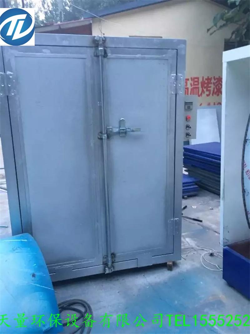 高温烘干房-高温烘干设备