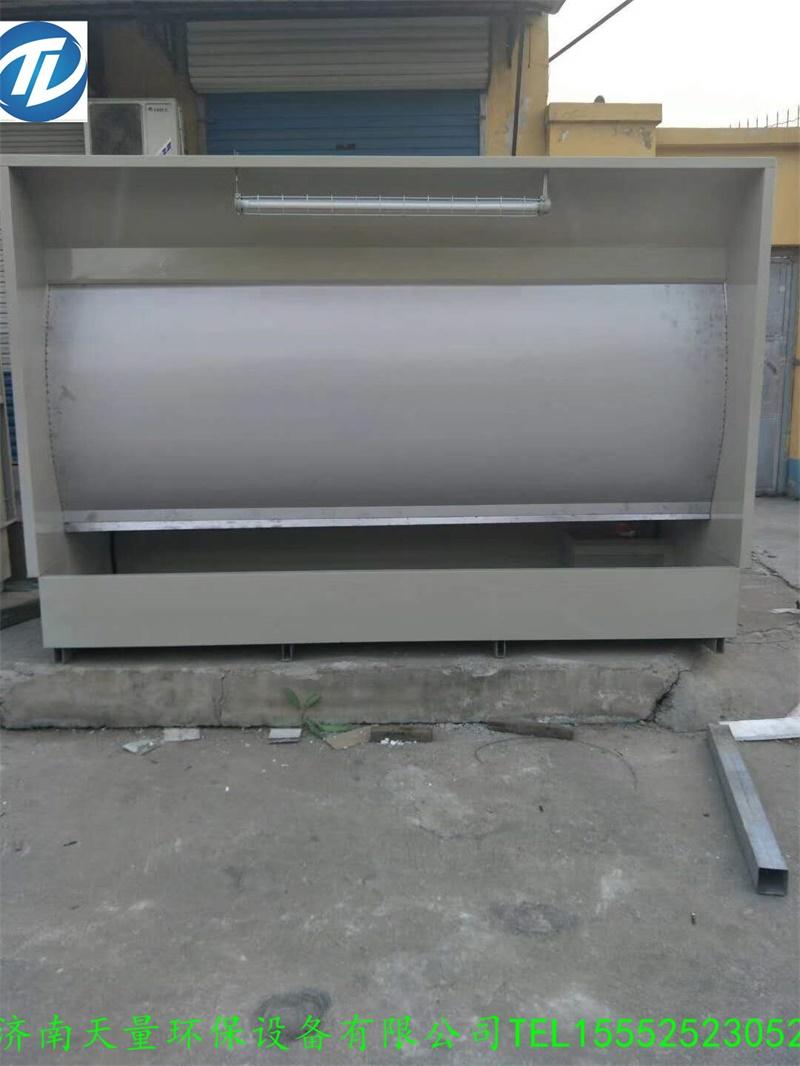环保水帘柜设备