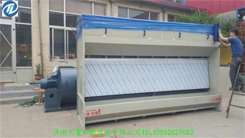 无泵水帘-废气处理设备