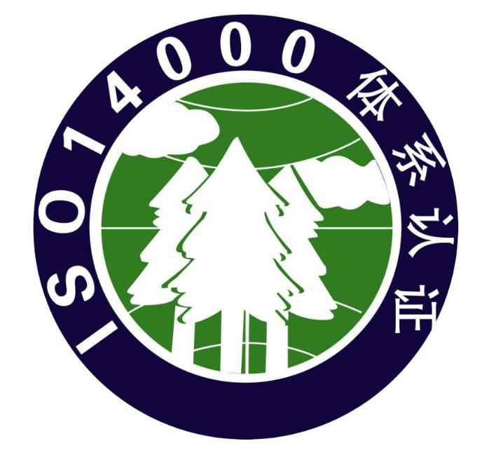 ISO14000