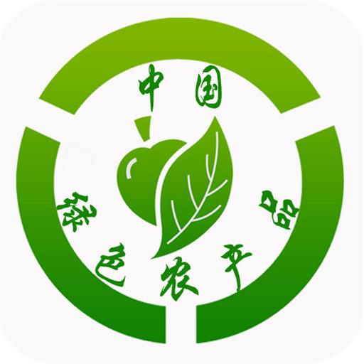 綠色産品認證机构