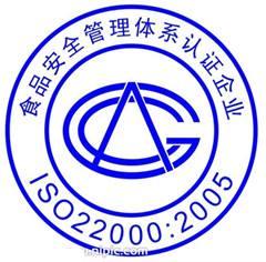 ISO20002认证