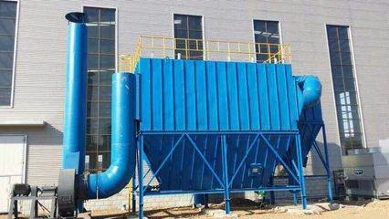 1吨煤炭锅炉除尘器