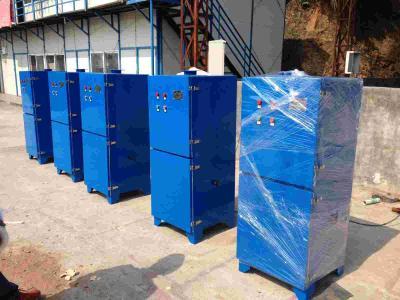 4吨生物质锅炉收尘器