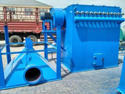 10吨生物质锅炉收尘器