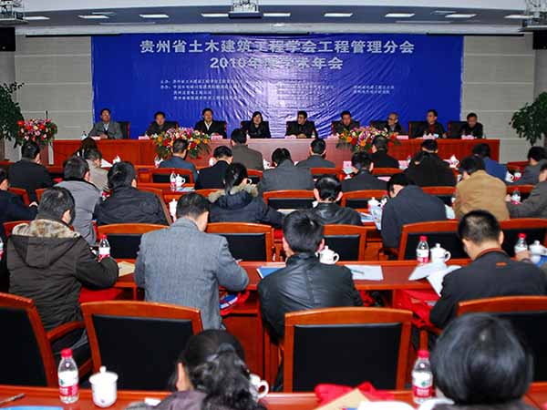 贵州会议策划