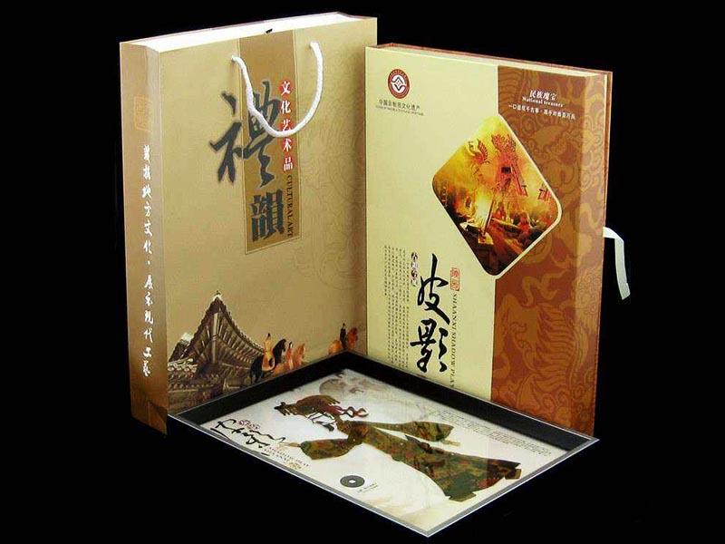 贵州会议礼品