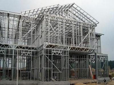 貴陽輕鋼鋼結構