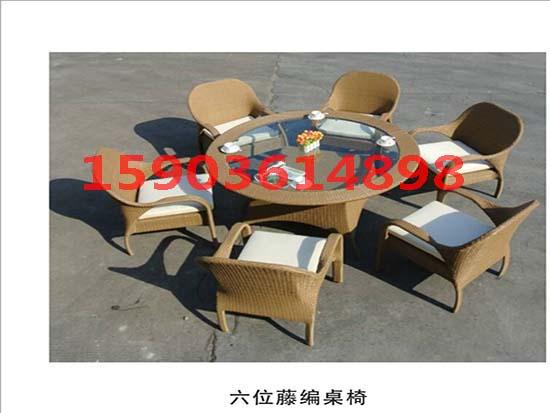 南阳六位藤编桌椅