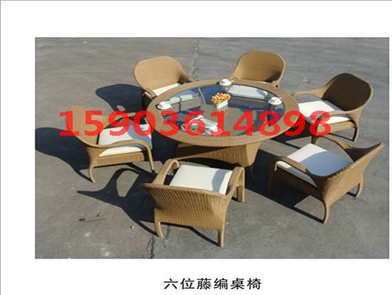 六位藤编桌椅