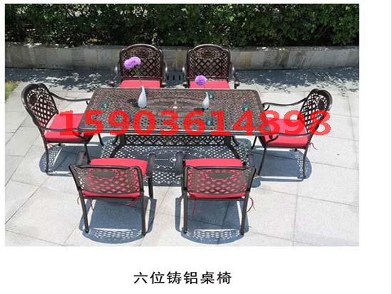 六位铸铝桌椅