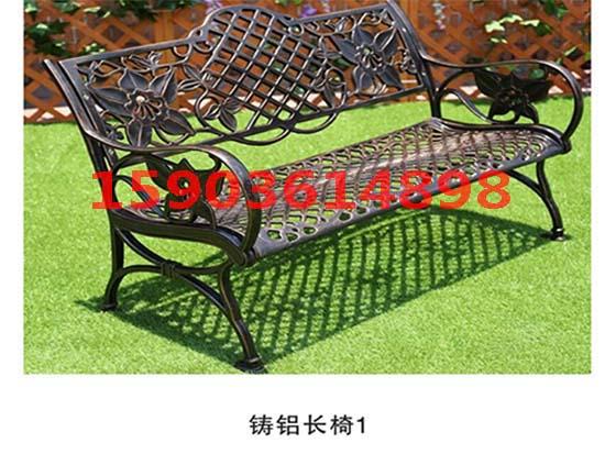 开封铸铝长椅