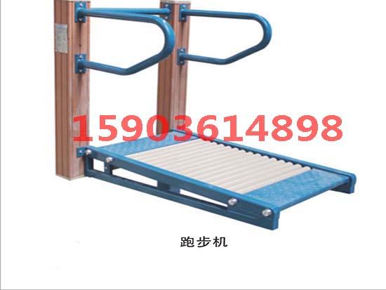 南阳健身跑步机