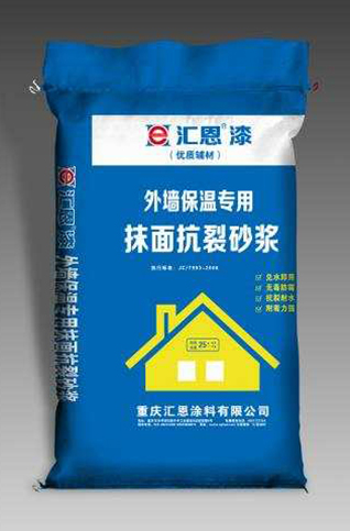 外墙保温专用抹面抗裂砂浆