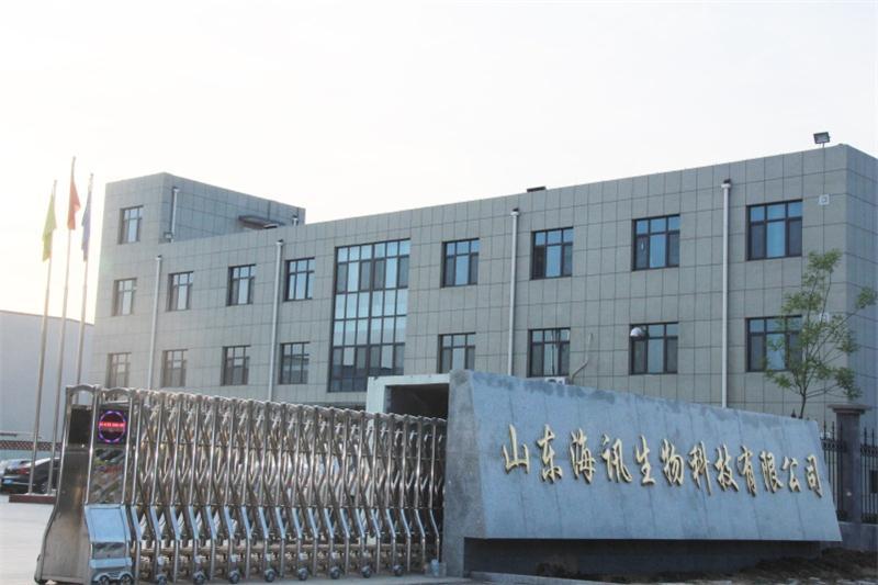 深圳海迅生物技术有限公司