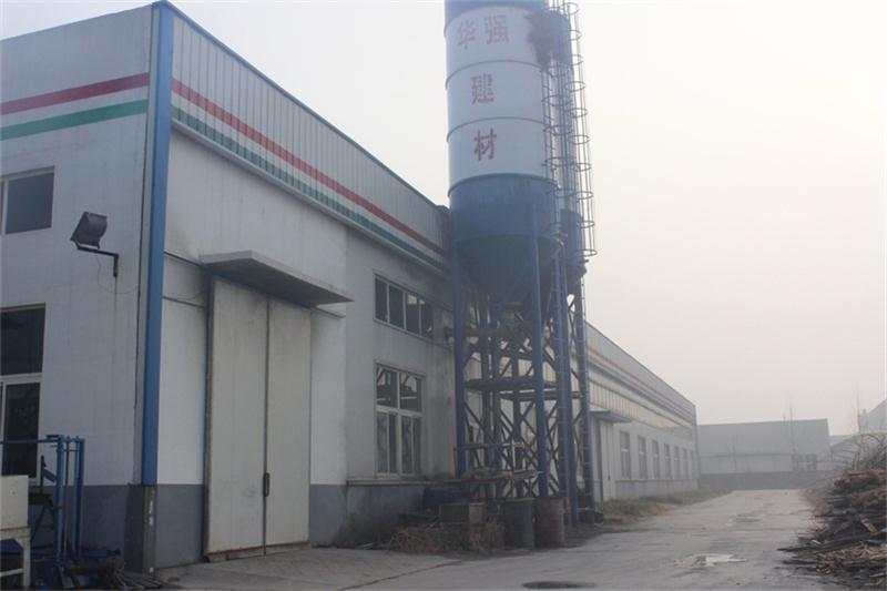 济南捷源新材料有限公司