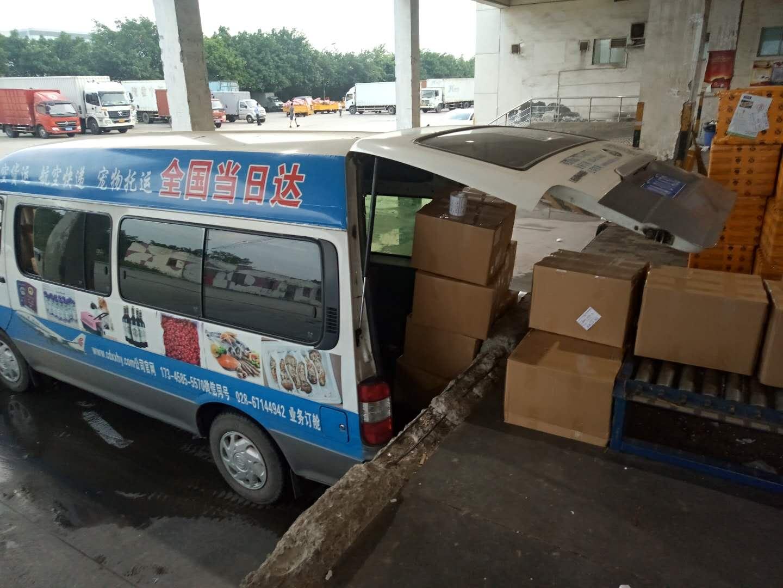 食品运输配送