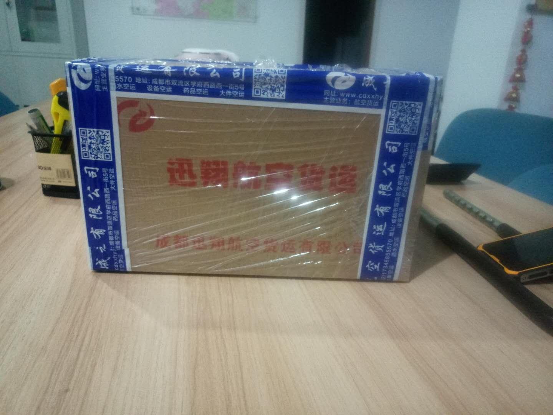 四川航空快递公司