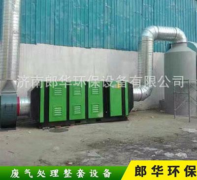 山东工业废气处理摄影