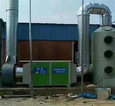 山东工业废气处理设备-废气处理整套设备